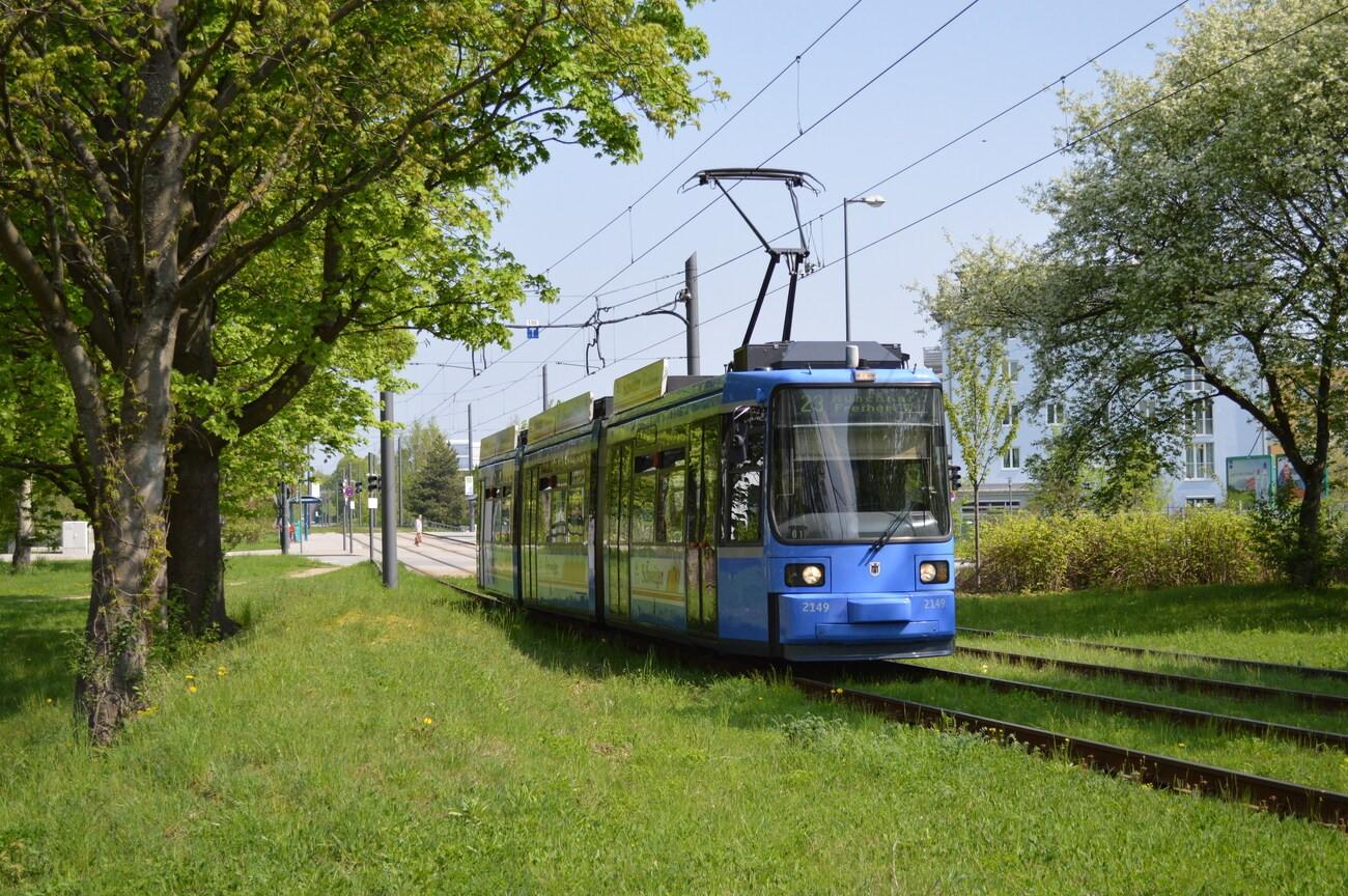 Trambahn, © MVV GmbH